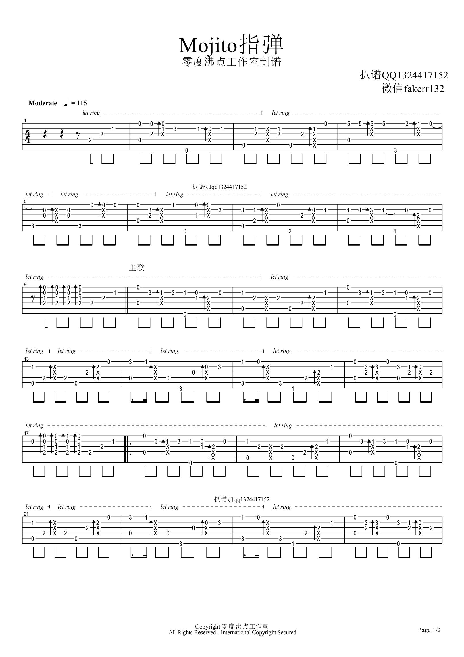 Mojito指弹吉他谱_周杰伦_《Mojito》独奏六线谱_高清图片谱1