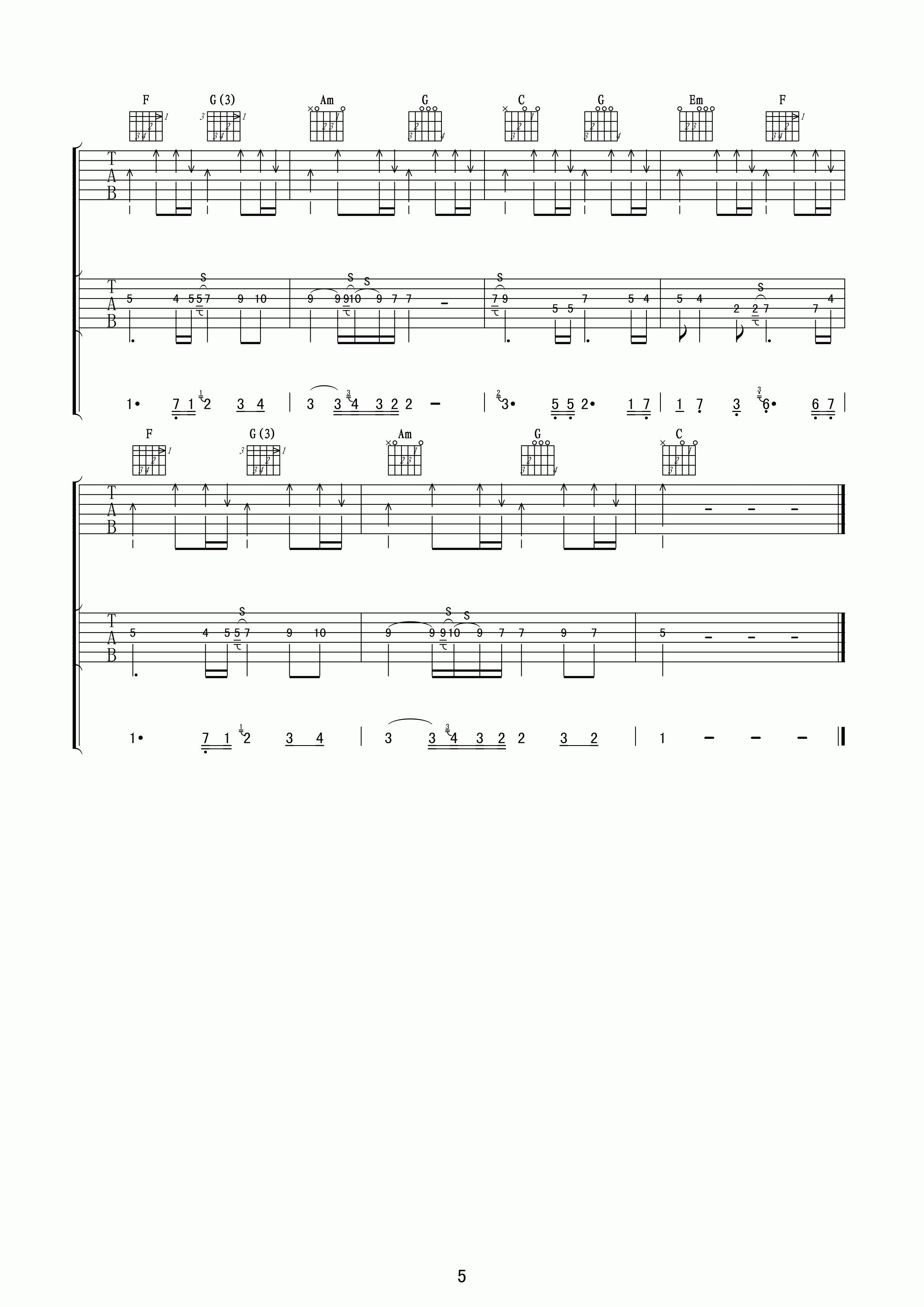 谁伴我闯荡吉他谱-Beyond-黄家驹吉他弹唱谱