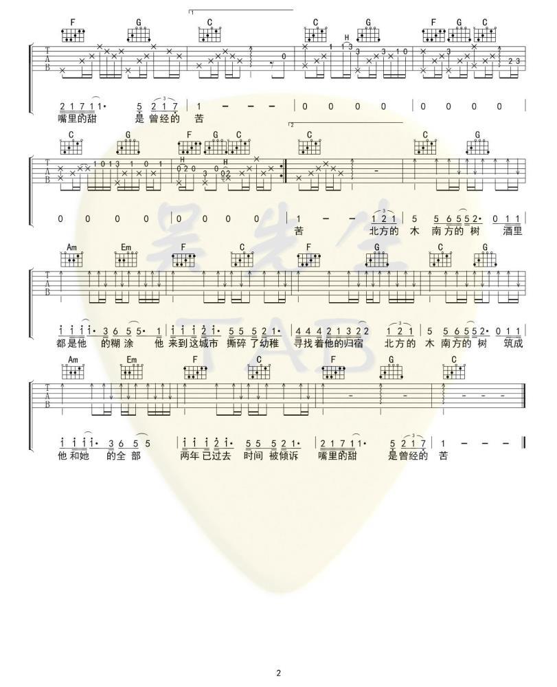 小嘉玲《北木南》吉他谱_弹唱谱_六线谱_指弹谱
