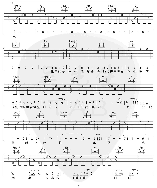 记念吉他谱_雷雨心_《记念》C调原版弹唱谱_高清六线谱3