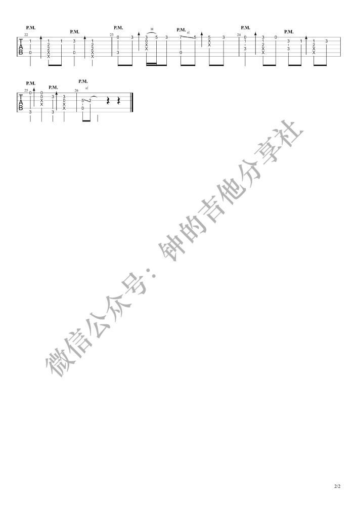 王力宏缘分一道桥吉他谱_高清吉他图片谱_六线谱