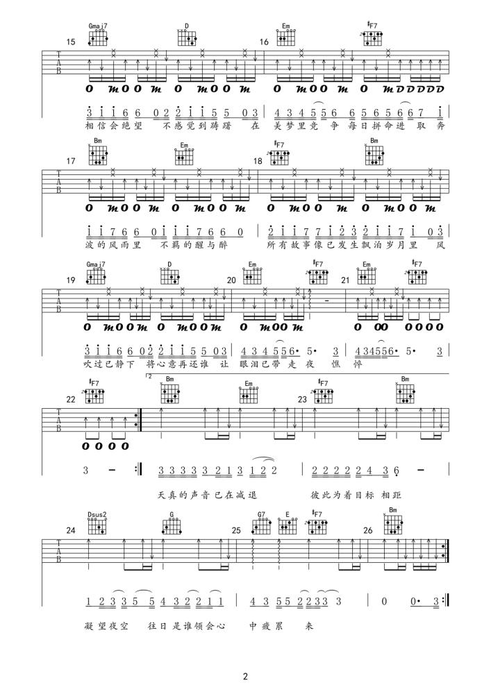 郑伊健友情岁月吉他谱_吉他弹唱_高清吉他图片谱_六线谱