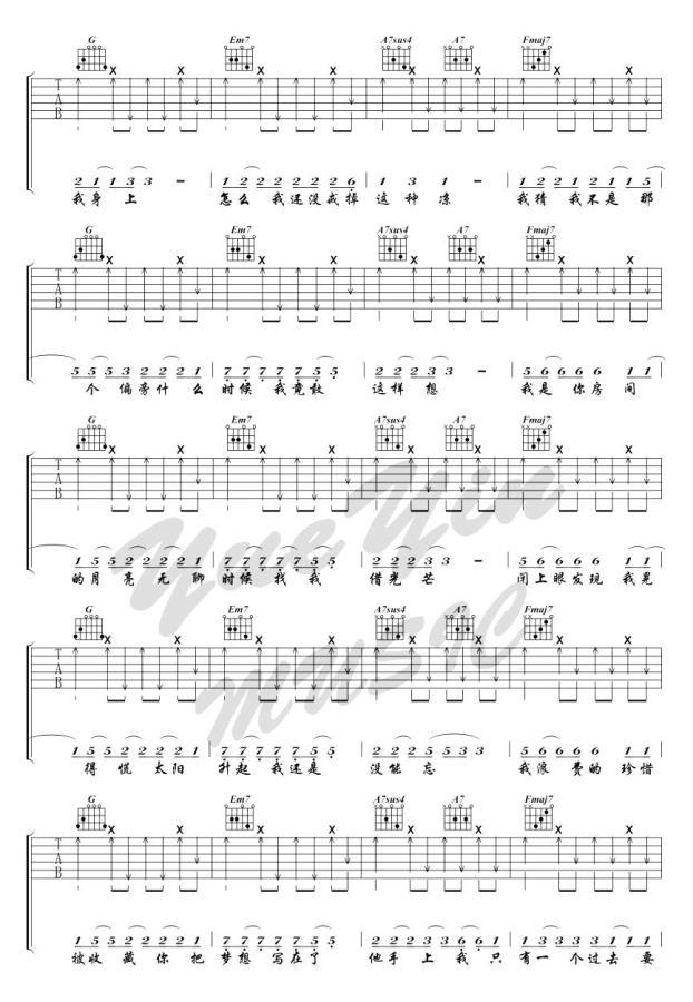 陈粒妙龄童吉他谱_吉他吉他弹唱_高清民谣吉他六线谱