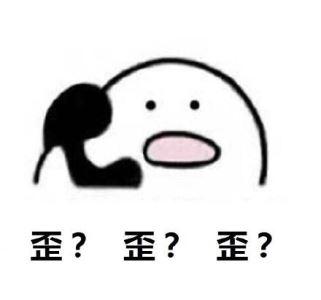 我的小宝贝吉他谱_燎原乐队_D调弹唱六线谱_高清图片谱